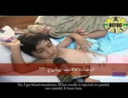 Thalassaemia URDU with subtitles mpeg4