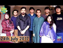 Salam Zindagi With Faysal Qureshi - Guest Mr.Muhammad Iqbal - 24th July 2017